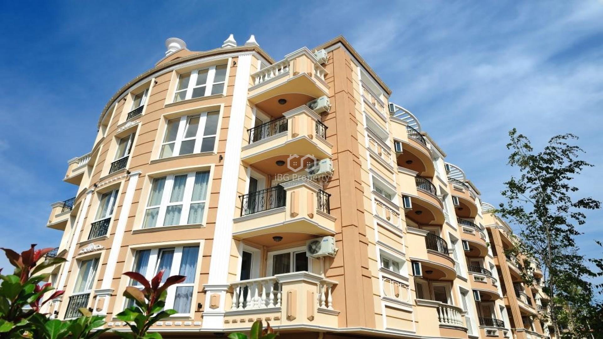 Eдностаен апартамент Равда 37 m2
