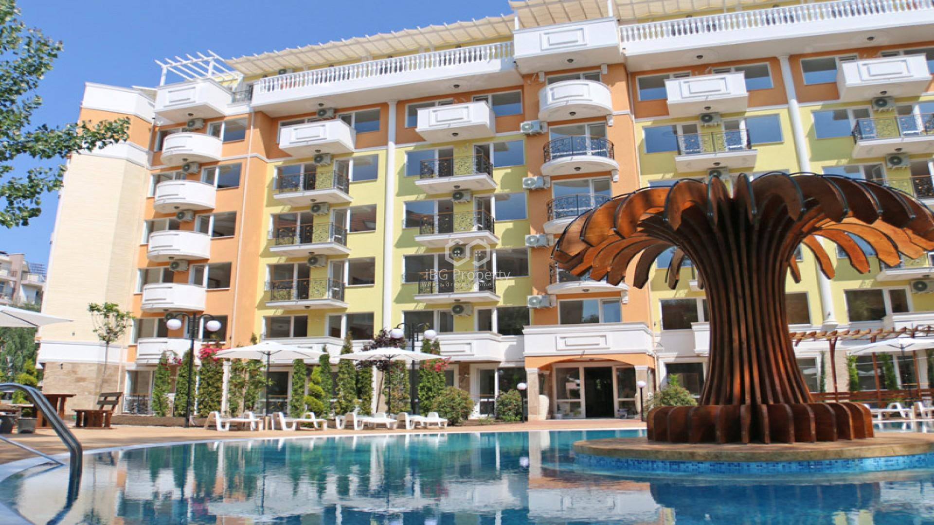 Двустаен апартамент Слънчев Бряг 45 m2