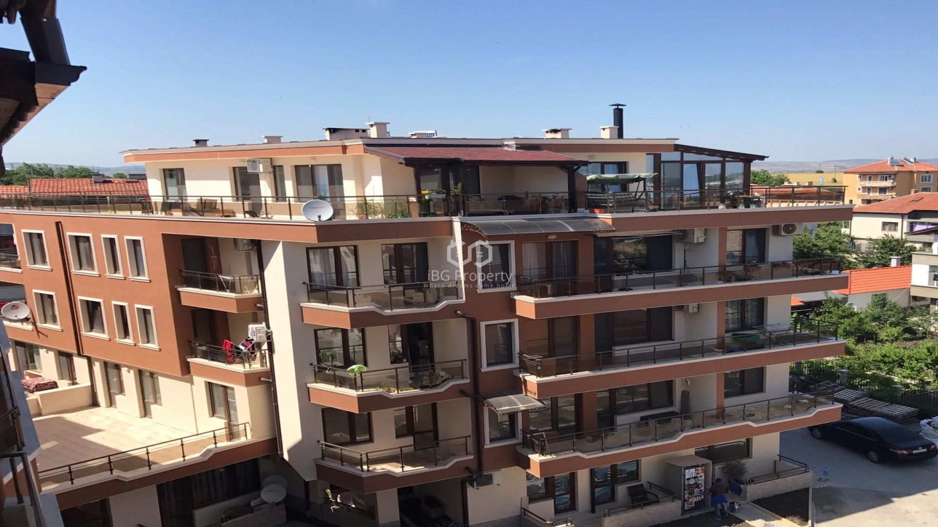Tристаен апартамент Сарафово Бургас 89 m2