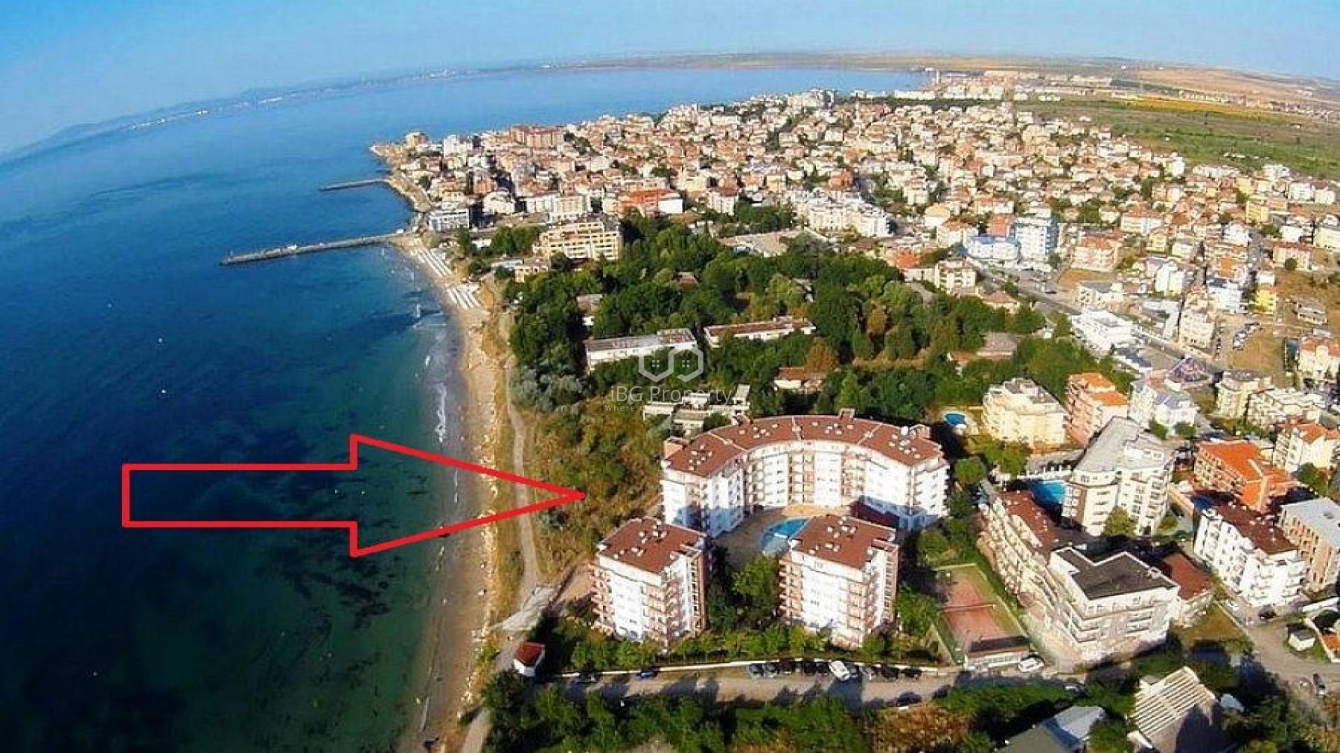 Двустаен  апартамент Равда 80 m2